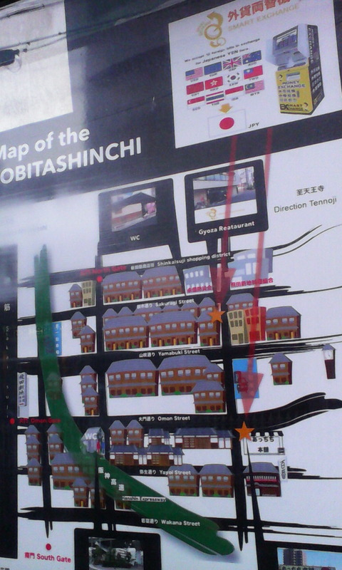 osaka_nishinari_tobita_shinchi_map