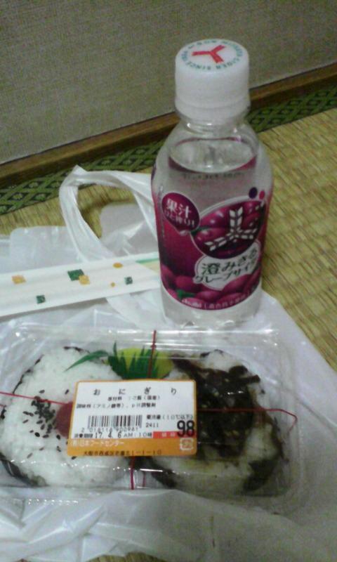 xIMG_onigiri