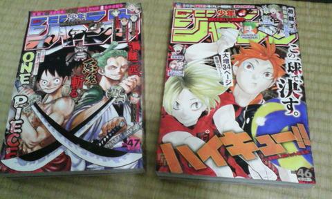 IMG_osaka_hotel_fukusuke_books1