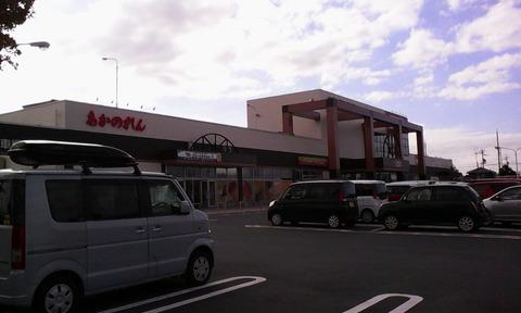 shizuoka_gamecenter_view