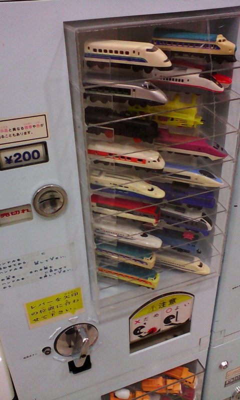 maebashi_suzuran_game_train