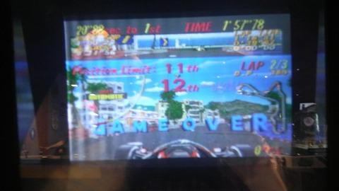 akihabara_sega_5_super_monaco_gp_race