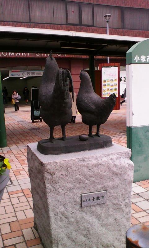 nagoya_cochin_komaki_station