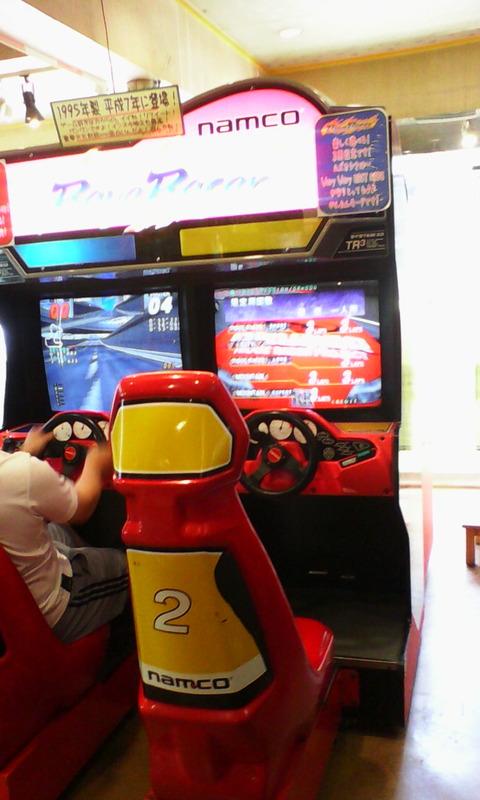 asakusa_gamecenter_le_monde_rave_racer