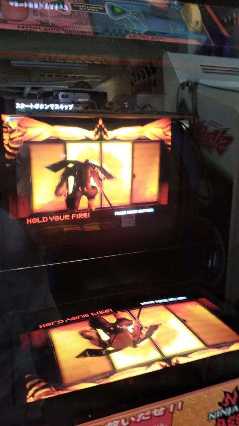 btta_ninja_assault