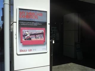xP1500074