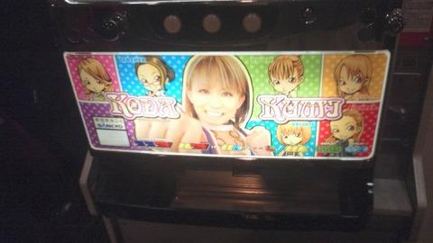 yamanashi_isawa_onsen_viewhotel_koda