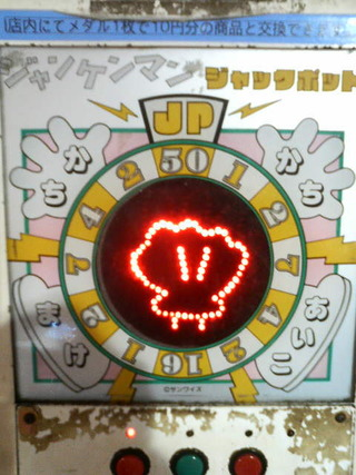 P1640298
