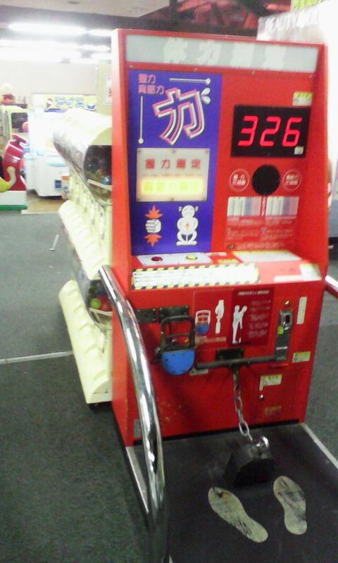 nagoya_gacha_gashapon_game_haikin