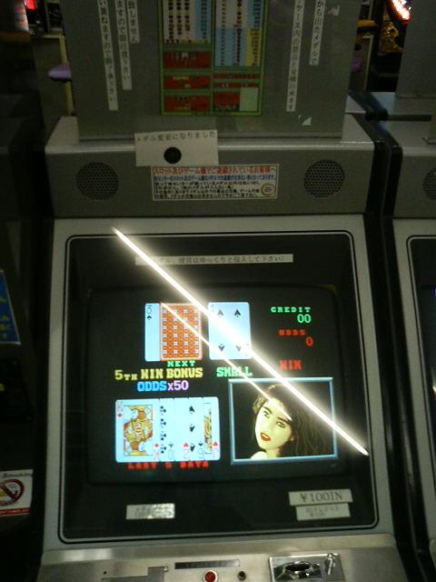 xP1590021
