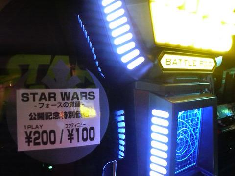 xP1160189