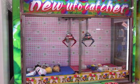 maisaka_game_new_ufo_catcher