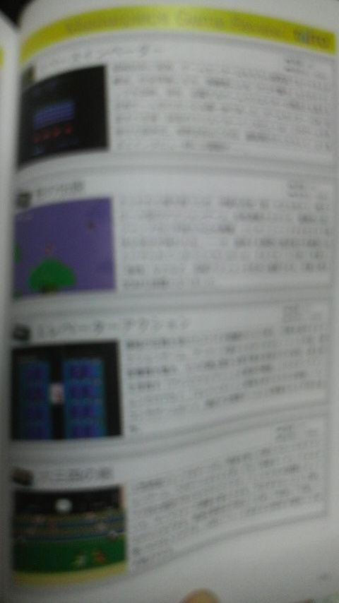xP1340004