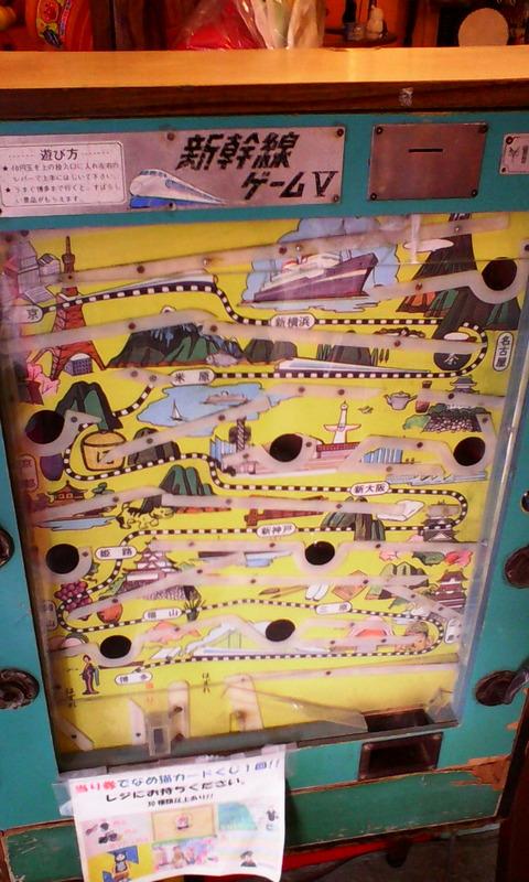 tamage_shibamata_haikara_yokotyo_shinkansen