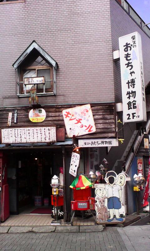 tamage_shibamata_haikara_yokotyo_view