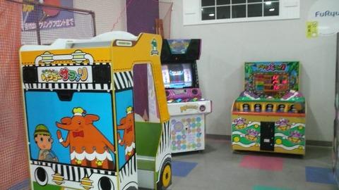 bowl-forte-gamecenter