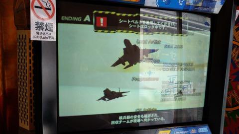 takadanobaba_mikado_gamecenter_afterburner_climax