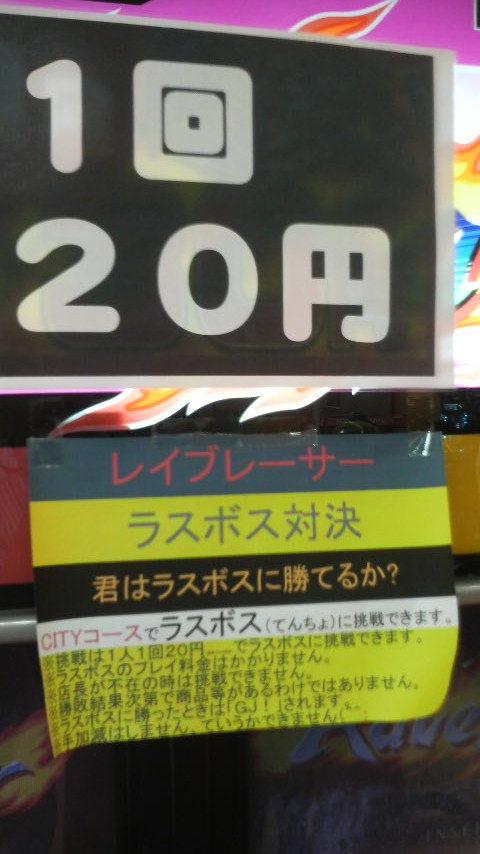 xP2080102