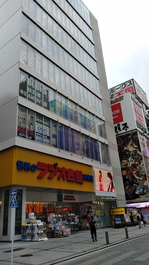 akihabara_amiami
