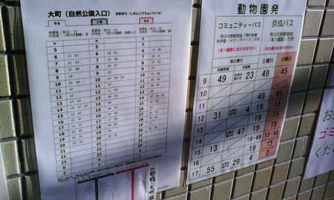 IMG_bus_timetable