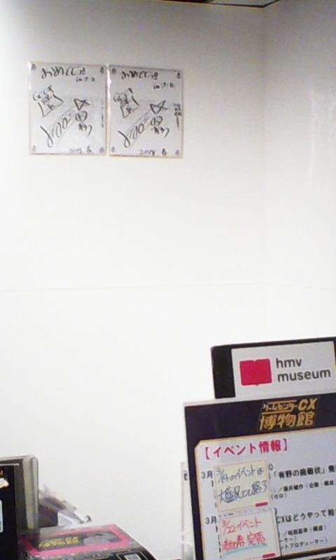 IMG_gccx_museum_kacho