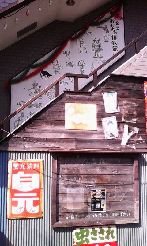 tamage_shibamata_haikara_yokotyo_museum