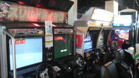 ikebukuro-game-mikado-thrill-drive3