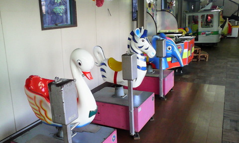 IMG_kiryu_park_game_animal