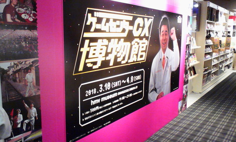 IMG_gccx_museum_enter