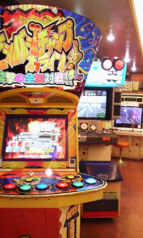 IMG_osaka_gamecenter_kasuga_bishibashi