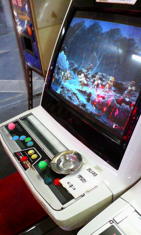 IMG_nishinari_gamecenter_metalslug