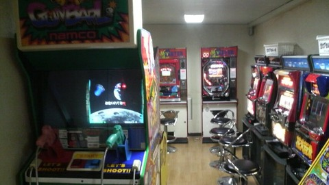hotel_hana_isawa_game_center3