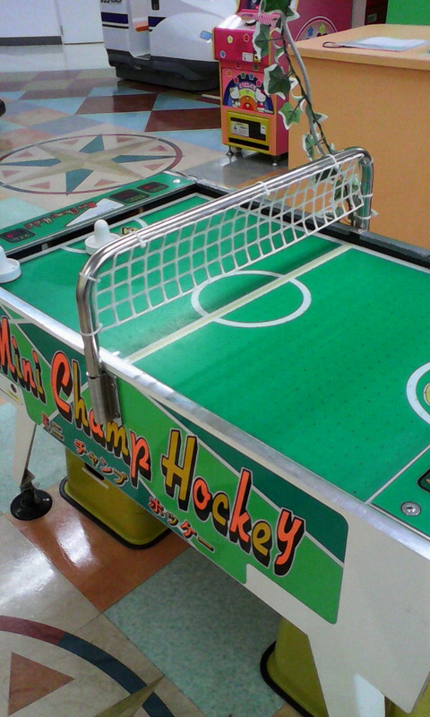 IMG_matsudo_gamecenter_caballo_hockey