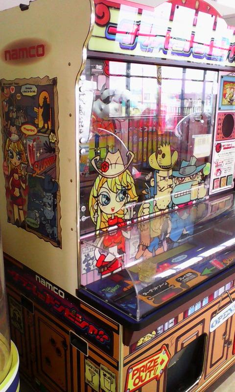 shizuoka_gamecenter_glass