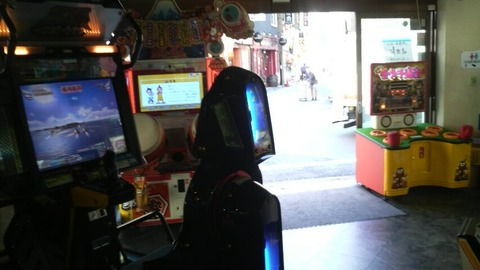 ikebukuro-game-mikado-afterburner
