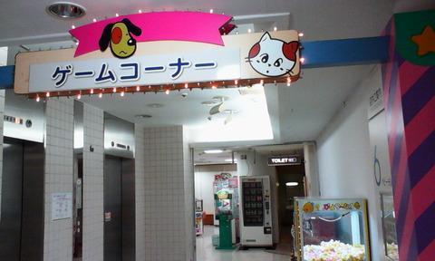 maebashi_suzuran_game