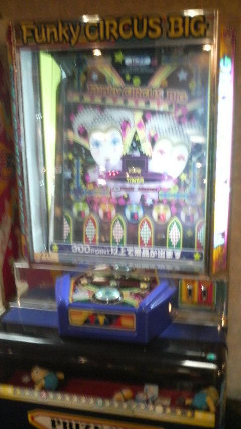 yamanashi_isawa_onsen_viewhotel_funky_circus_big