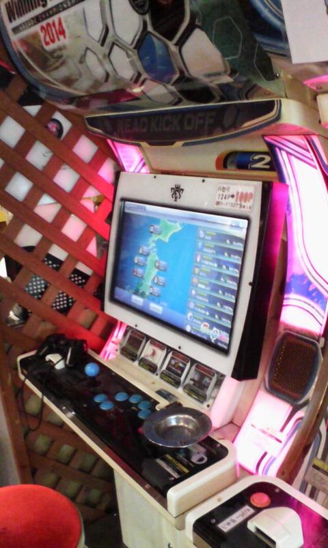 asakusa_gamecenter_le_monde_winning_eleven2014