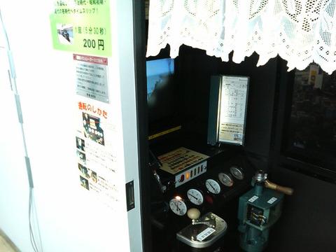 P2570044