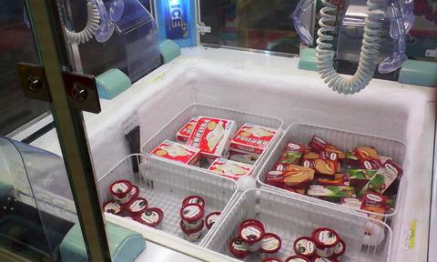 nagoya_gacha_gashapon_game_ice_cream