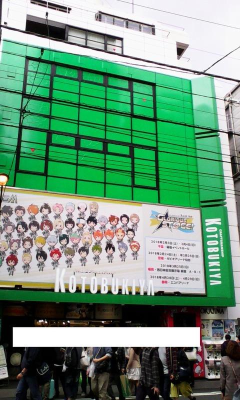 16bit_models_sega_akihabara_kotobukiya
