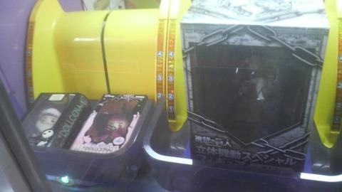 xP2150098