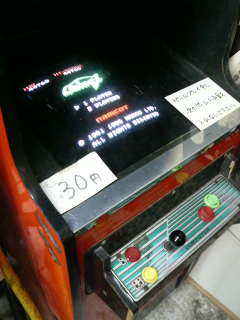 xP1880065