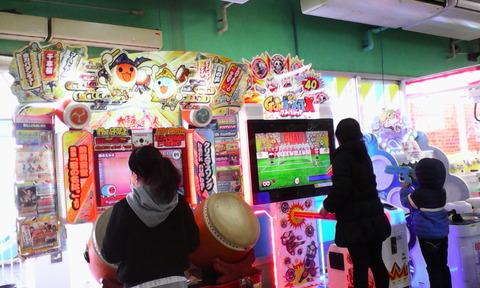 IMG_maruhiro_gamecenter