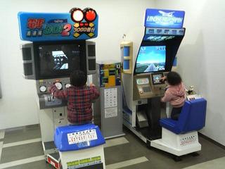 xP2900022