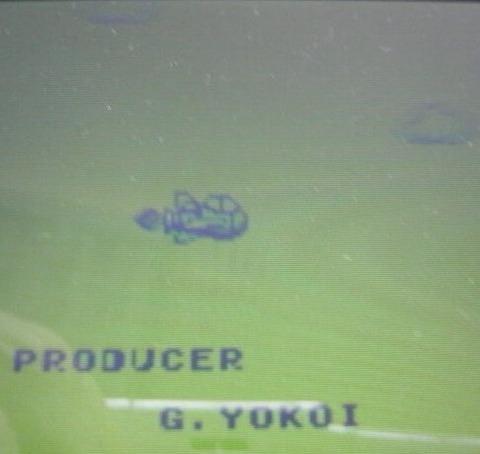 super_mario_land_ending_yokoi_gunpei