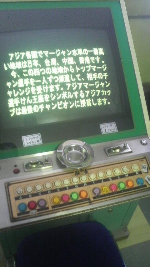 xP2380308