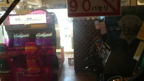 asakusa_gamecenter_le_monde_beatmaniaIDX