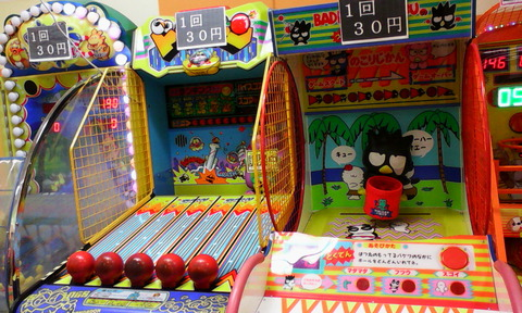 IMG_aeon_higashiwashinomiya_game2