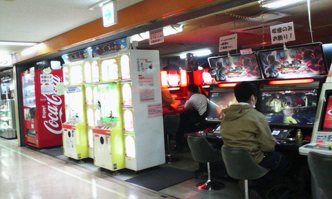 IMG_new_shinbashi_wing